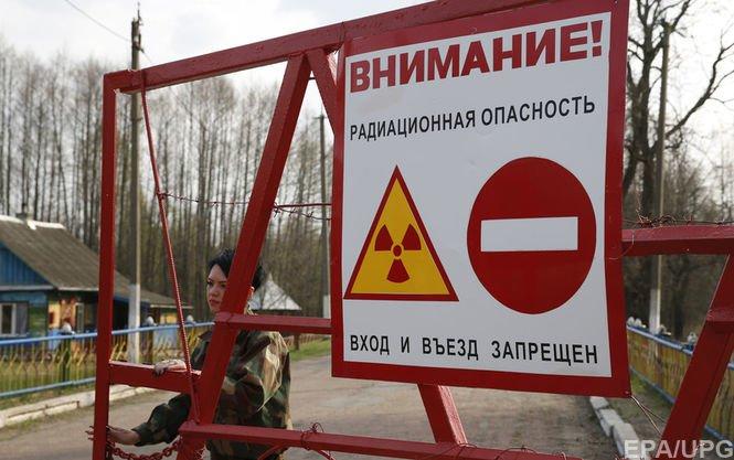 На Південному Уралі зафіксували «екстремально високий» рівень радіації