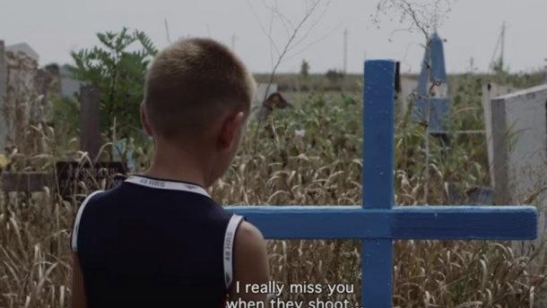 Фільм про хлопчика зДонбасу переміг навеликому кінофестивалі вАмстердамі