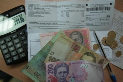 Монетизовані субсидії виплатять до середини листопада