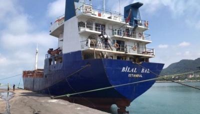 У Чорному морі затонуло вантажне судно