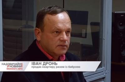 Продав квартиру із бабусею. Екс-президент ФСК «Буковина» опинився у центрі «житлового» скандалу на Київщині