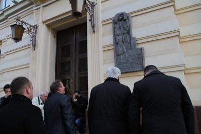 З нагоди 99-ї річниці Буковинського віча відбудеться урочисте зібрання