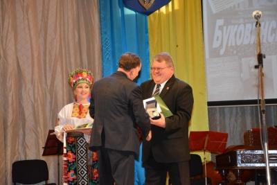 У Чернівцях відзначили 99 річницю Буковинського віча (ФОТО)