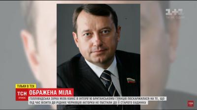 У Чернівцях журналісти знайшли будинок, що належить депутатові Держдуми РФ