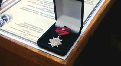 Бійця УПА з Буковини нагородили посмертно через 75 років
