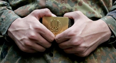 У Чернівцях на три роки умовно засудили солдата за дезертирство