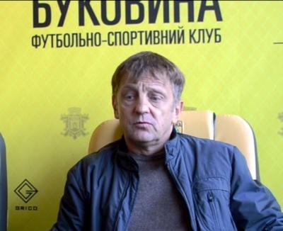 """""""Голы мы сами себе """"привезли"""", - тренер """"Буковины"""" о домашнем поражении"""