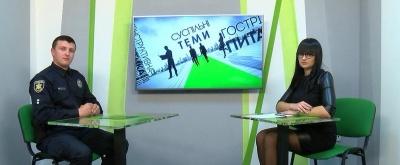 «Точка Зору»: у Чернівцях багато ДТП трапляється через порушення водіями ПДР – Пишний (АНОНС)