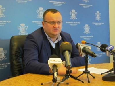 Мер Чернівців пояснив, чому він хоче зменшити склад виконкому