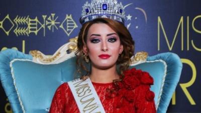 """Вперше за 45 років на конкурс """"Міс Всесвіт"""" поїде дівчина з Іраку: фото"""