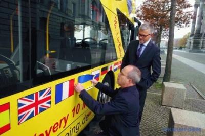 В Берлине появился украиноязычный туристический маршрут