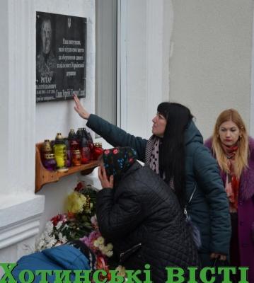 На школі на Буковині відкрили дошку загиблому в АТО Герою