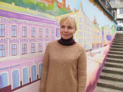 У Чернівцях вчителька створила у парку «Місто радості» (ФОТО)