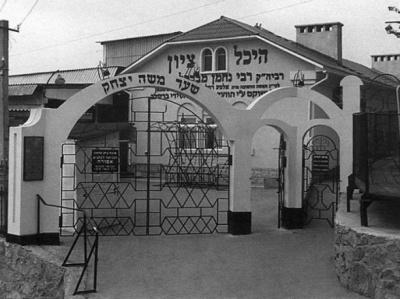 Ізраїль хоче перенести до себе останки рабина Нахамана з Умані