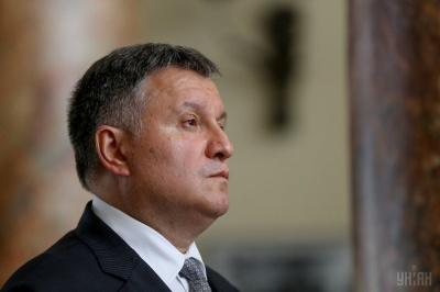 Аваков пояснив, за яких обставин він піде у відставку