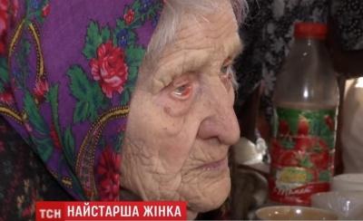 У віці 117 років померла найстаріша українка