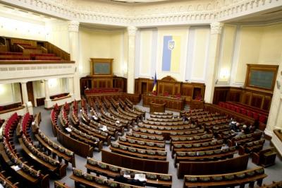 ВР може визнати Росію агресором і розірвати дипломатичні відносини, - ЗМІ