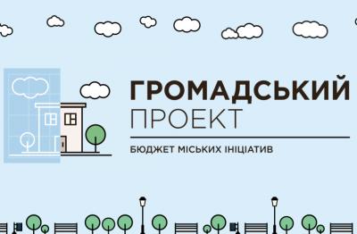 У мерії Чернівців назвали проекти «Бюджету ініціатив», які будуть реалізовані за кошти міста