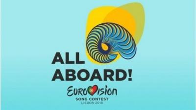 У Євробаченнні-2018 в Португалії візьмуть участь 42 країни