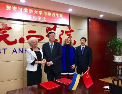 ЧНУ підписав угоду про співпрацю з китайським університетом