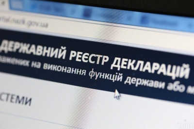 У Чернівцях судитимуть двох посадовців, які не повідомили НАЗК про купівлю собі нових авто