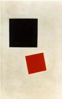 Картина Малевича, яка зберігалася в музеях Німеччини, виявилася підробкою