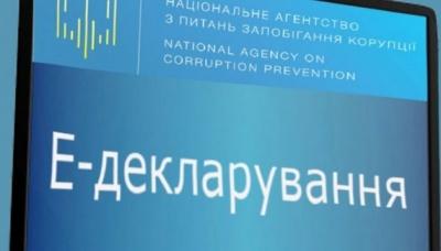 НАЗК перевіряє декларації майже 500 чиновників - уже виявлено порушення