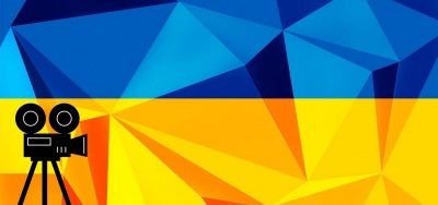 Цього року вийде 33 українські фільми