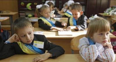 Науковці зробили невтішний прогноз щодо зменшення населення України