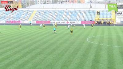 У Чернівцях ФК «Буковина» і «Полісся» (Житомир) грають матч без глядачів. НАЖИВО