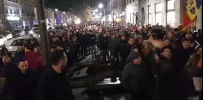 У Румунії відбулися багатотисячні акції протесту проти податкової реформи