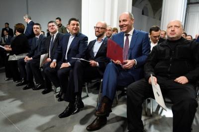 Мер Чернівців пояснив, чому був присутній на з'їзді партії «Народний фронт»