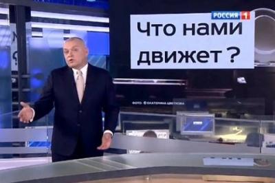 Єврокомісія розробляє план боротьби з фейковими новинами