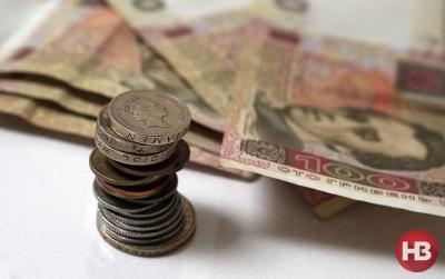 В Україні сповільнилося зростання ВВП