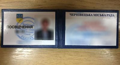 Вимагав 1200 доларів за сприяння в оренді: поліція оприлюднила подробиці затримання депутата