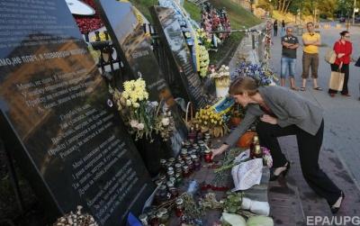 В Україні заснували стипендії імені Героїв Небесної Сотні