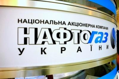 """Уряд скасував конкурсне призначення членів наглядової ради """"Нафтогазу"""""""