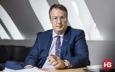 Антон Геращенко заявив, що більше не є радником глави МВС