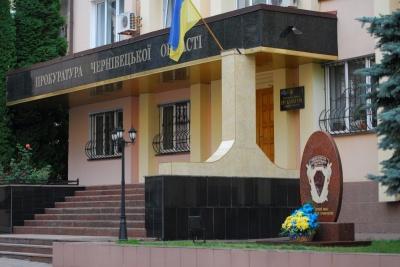 У Чернівцях прокуратура вимагає від будівельної фірми відшкодувати міськраді 1,8 млн грн