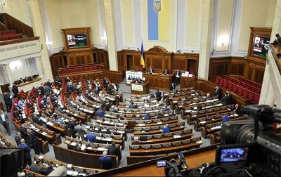 Стало відомо, як нардепи з Буковини голосували за встановлення 25 грудня вихідним