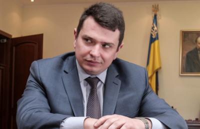 ЗМІ: Генпрокуратура порушила кримінальне провадження проти директора НАБУ