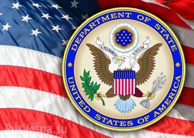 Держдеп США попередив про загрозу терактів в Європі на новорічні свята