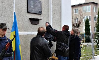 Меморіальну дошку учаснику АТО відкрили на Буковині