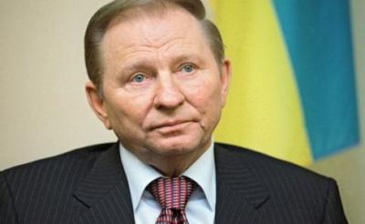 """Кучма: """"Те, що пропонує Росія на лінії зіткнення, – це зробити новий кордон з Україною"""""""