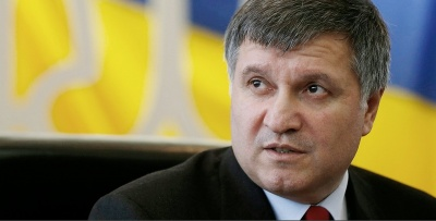 Аваков пояснив, чому поліція часто зупиняє авто на єврономерах
