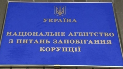 Нардеп: ГПУ забрала у НАБУ справу про фальсифікації у НАЗК