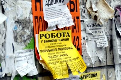 В Україні стало менше безробітних