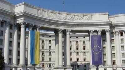 """МЗС України викликало """"на килим"""" посла Польщі через заборону на в'їзд українцю"""