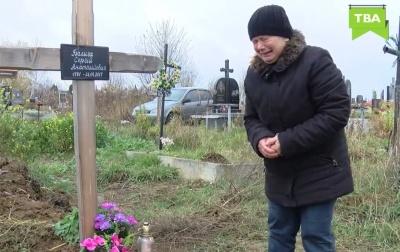 У Чернівцях через помилку в прізвищі жінка понад півроку не здогадувалась, що її син помер (ВІДЕО)