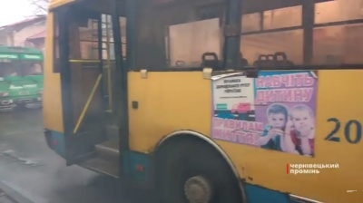 У Чернівцях під час руху задимівся тролейбус: пасажирів довелося евакуювати (ВІДЕО)